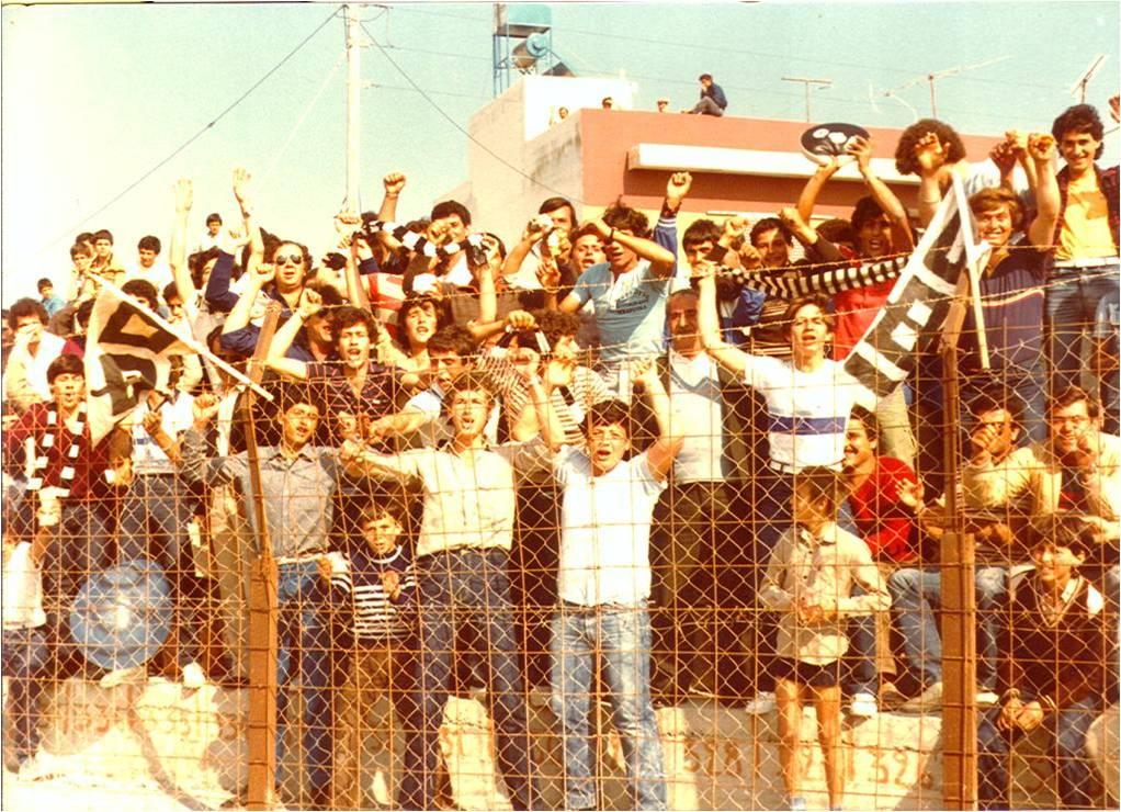 KEΡΚΙΔΑ ΟΦΙ ΔΕΚΑΕΤΙΑ 1970