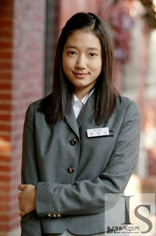 Park Shin Hye(Alice Park): 2003-Stairway to heaven
