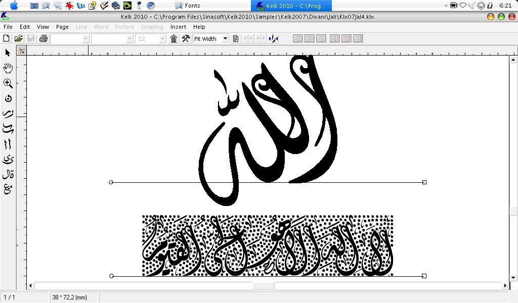 Font Kaligrafi Arab Online Cikimm Com