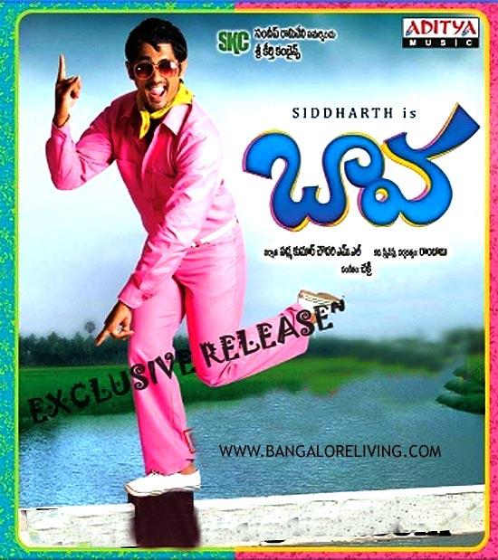 A Telugu Movies Mp3 Songs: Movies,music,downloads: Download Telugu Movie Baava Songs