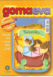 Goma Eva Nro.15