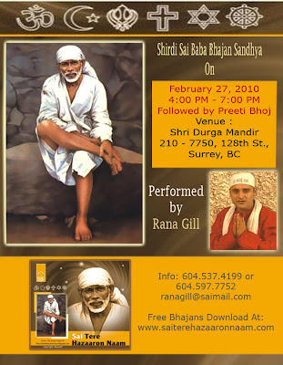 Invitation - Sai Bhajan Sandhya in Surrey - Canada on February 27, 2010