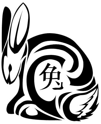Year of the Tiger Print Exhibition: Year of the Rabbit ...