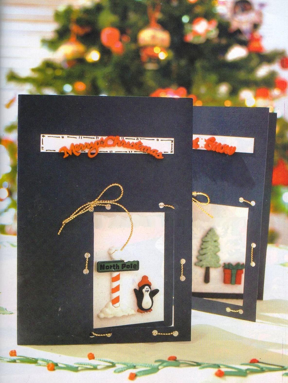 Tarjeta navide a manualidades lodijoella - Manualidades tarjeta navidena ...