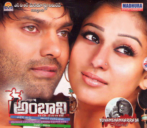 Download Nene Ambani (2010) Telugu Tollywood Movie SCAMRip ...