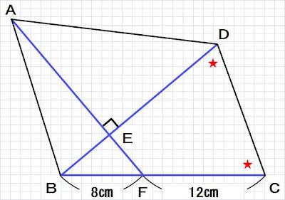... 平面図形・面積-対角線が直角