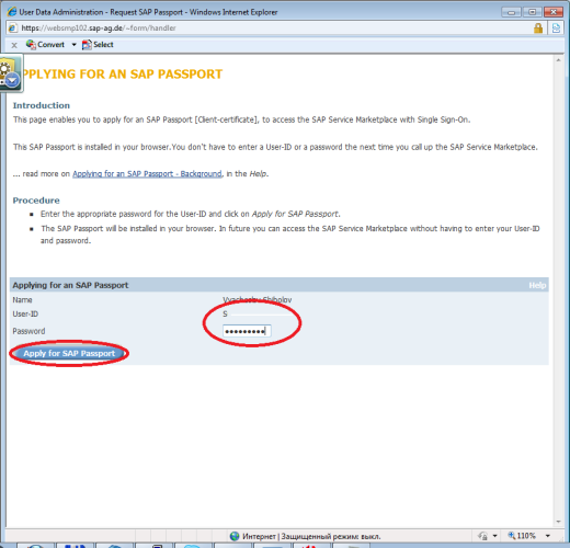 How To Configure Integration Between Sap Erp And Hybris Cloud For Customer Using Hci