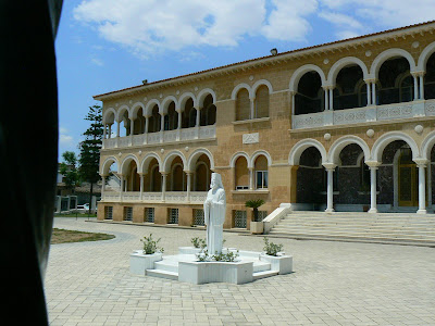 Obiective turistice Cipru: palat arhiepiscop Nicosia