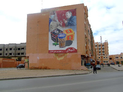 Imagini Sahara Occidentala: Laayoune