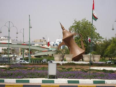 Obiective turistice Emirate: Ceasca cafea Al Ain