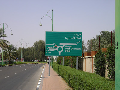 Imagini Emirate: spre Oman