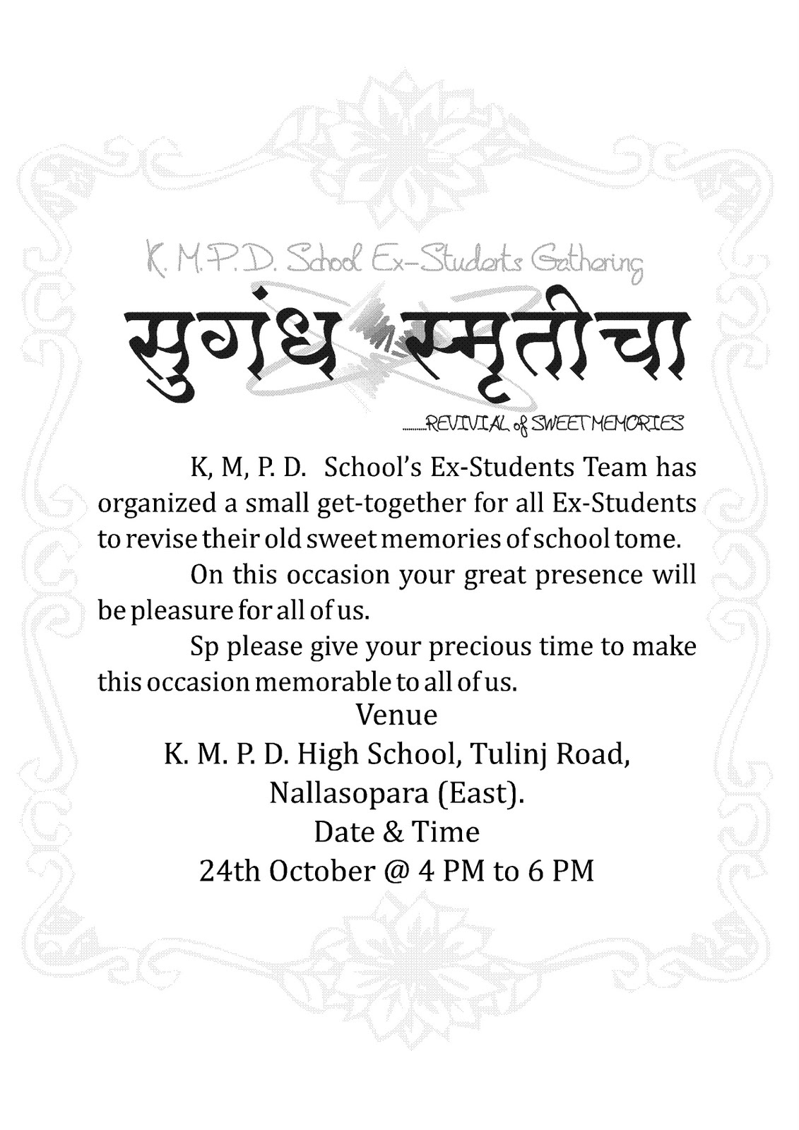 Sample Invitation Letter For Musical Event – Sample Invitation for Get Together