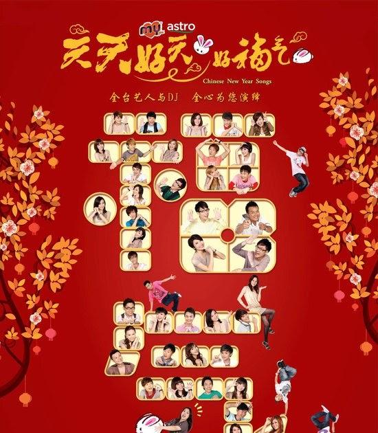 8gua-news: My Astro - 天天好天好福氣