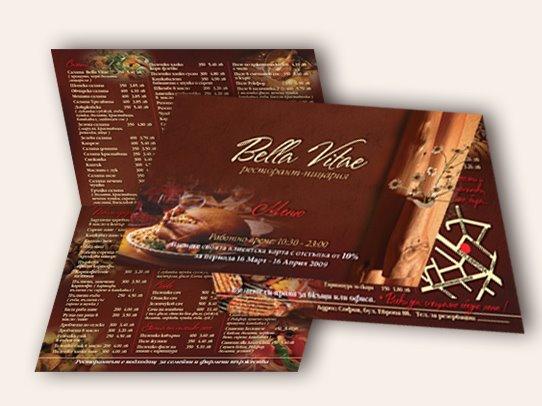 меню за ресторант, печатна реклама за заведения и хотели, ресторантско хотелско оборудване