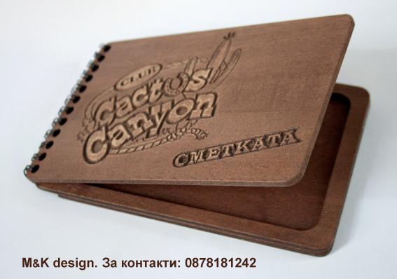 кутийка за сметка, дървени менюта, примерни менюта, дървени сметки