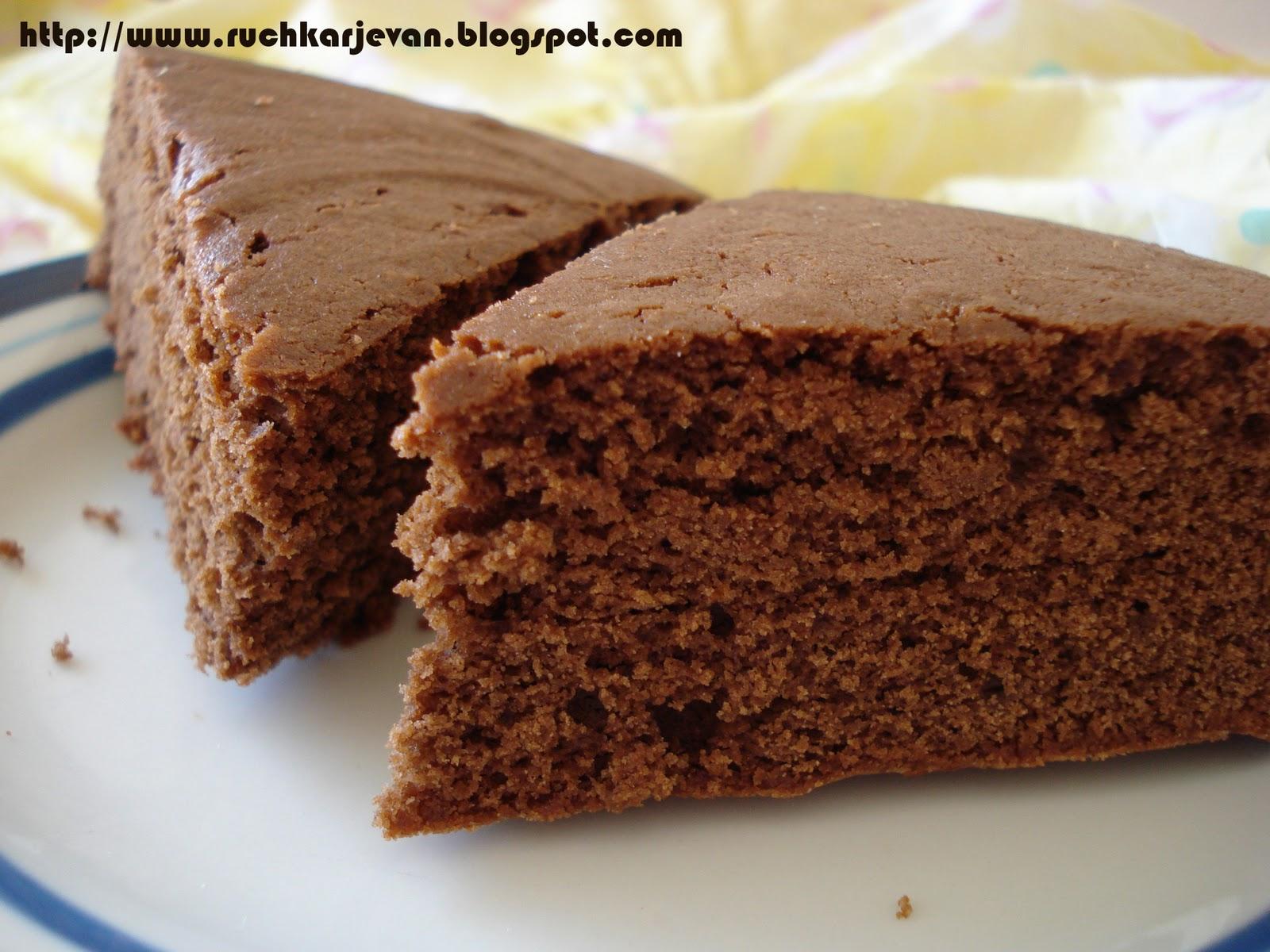 Coco Cake Recipe In Marathi: रुचकर जेवण: चॉकलेट केक- Chocolate Cake