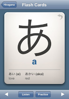 Learn Japanese on iPhone