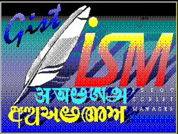 Ism Publisher Malayalam Software free download