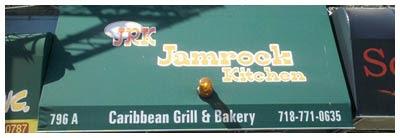 Closed Jamrock Kitchen Eat The World Nyc