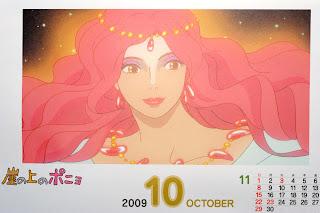 Ponyo 2009 Calendar
