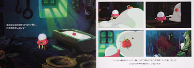 Hayao Miyazaki Short Films: Mr. Dough and the Egg Princess