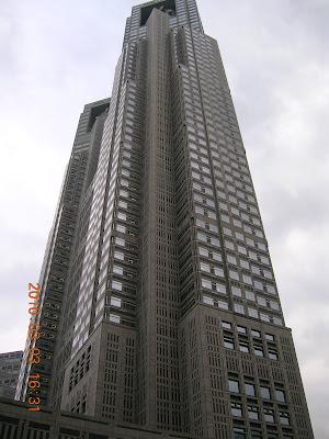 都庁の高層ビル