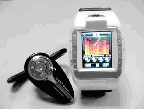 6dfc7845145c La empresa china CEC inventó un reloj pulsera que además es un teléfono  móvil. Este teléfono tiene una apariencia muy moderna