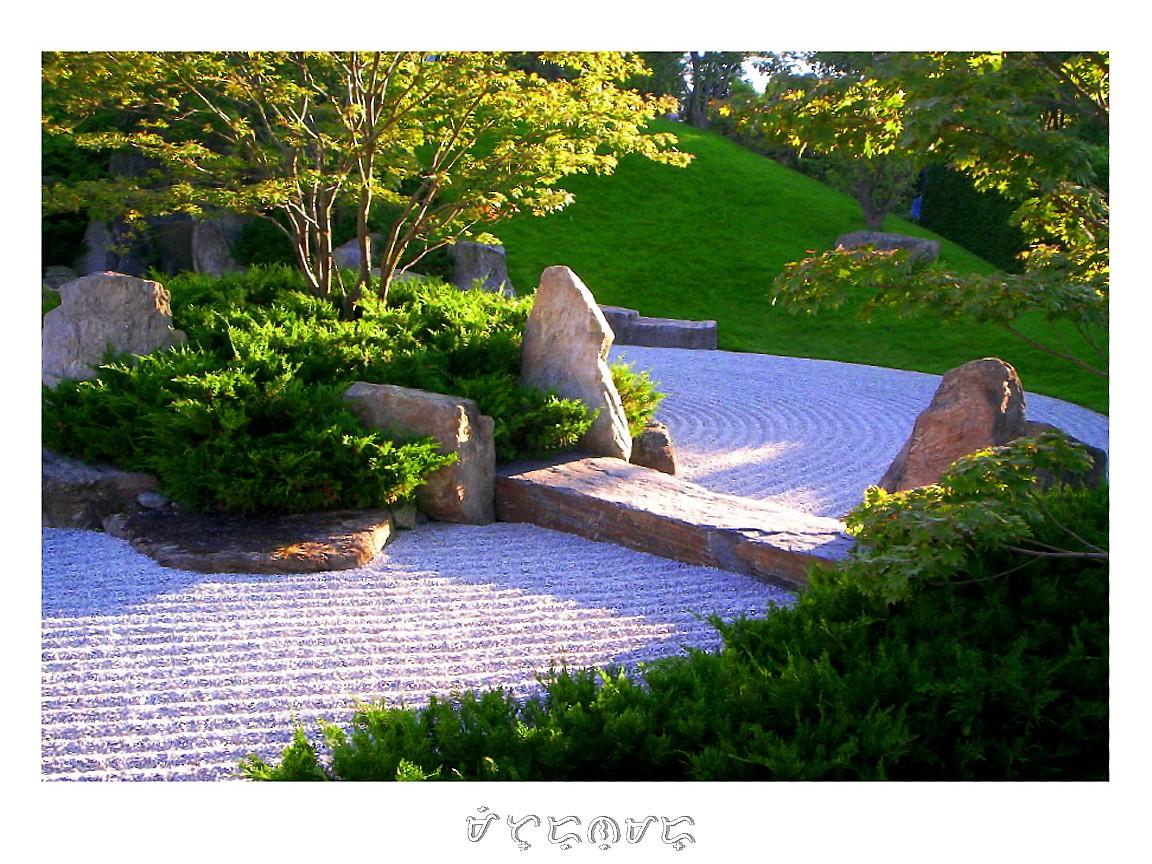 Paisajismo Pueblos Y Jardines Un Jardin Japones De