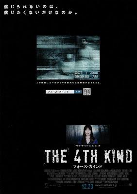 the fourth kind actu film. Black Bedroom Furniture Sets. Home Design Ideas