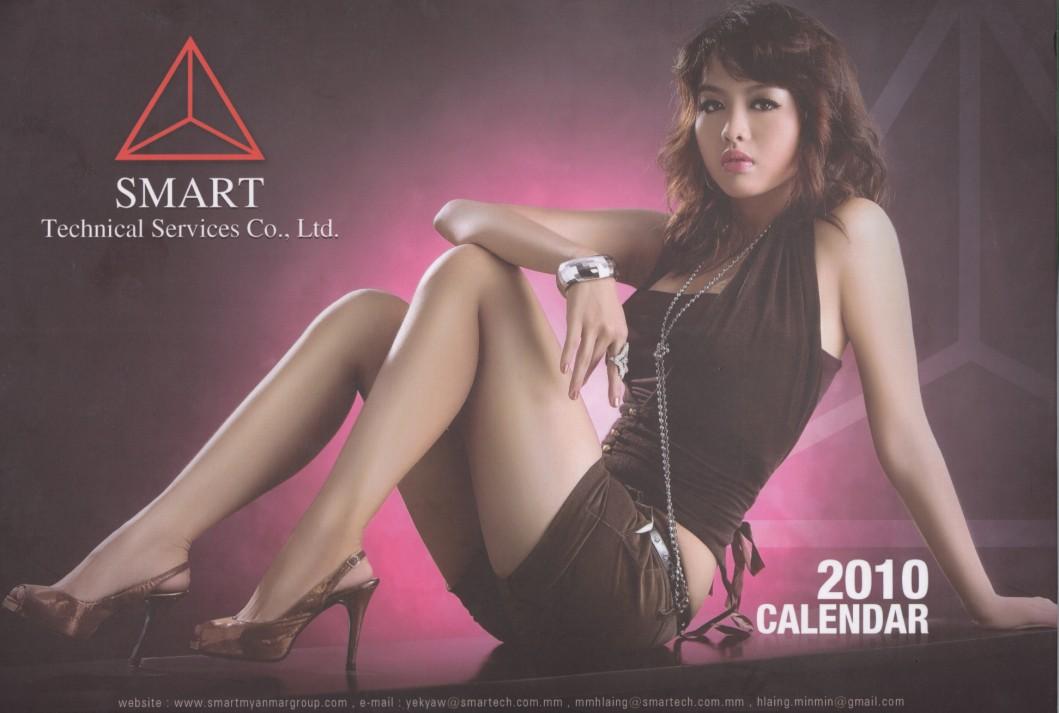 Hot Myanmar Sexy Hot Models Hot Myanmar Girls -7557
