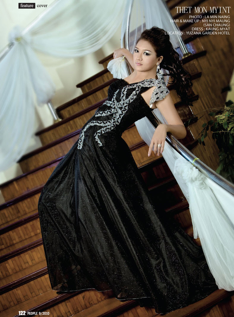 Myanmar Sexy Girls Thet Mon Myint - Cute Myanmar Actress-1175