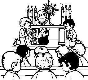 Desenhos Para Colorir A Santa Missa Desenhos Para Colorir