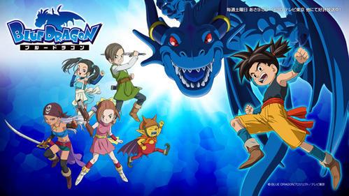 Blue Dragon Online