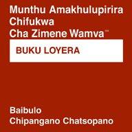 Chichewa (Nyanja) Bible in MP3 - Bible in Chichewa (Nyanja