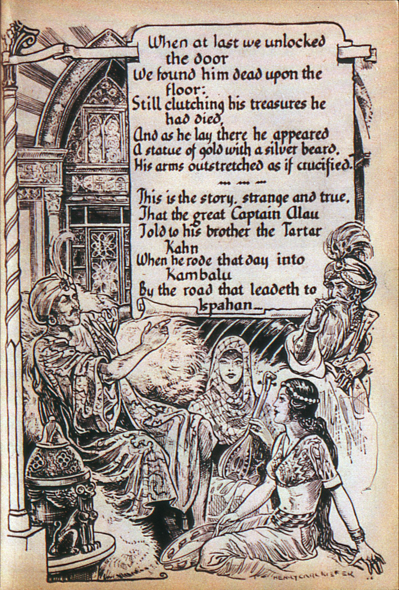 Read online Adventure Comics (1938) comic -  Issue #6 - 34