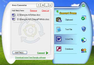 Bangla Freeware Softwares: Avro Converter - Free Bangla