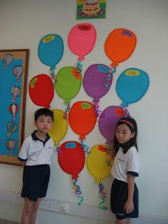 Preschool Graduation Party Decorations
