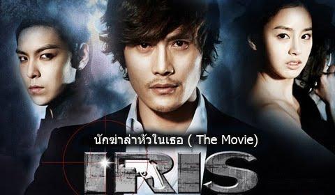 Iris the movie eng sub : Hogans heroes season 4 episode 9 cast