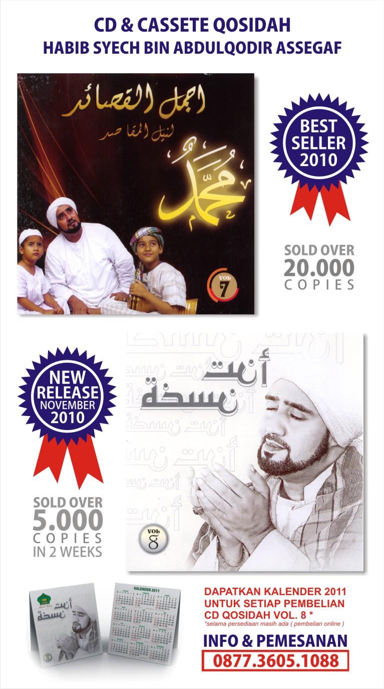 AHBABUL MUSTHOFA SOLO: Habib Muhammad bin Husein Al-Idrus
