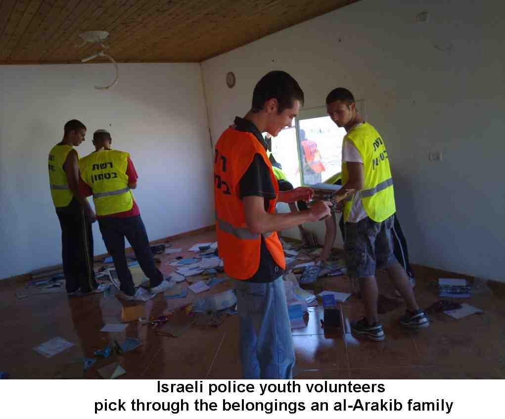 Tony Greenstein Blog: Tony Greenstein's Blog: The Destruction Of The Bedouin