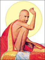 Shree Gajanan Maharaj