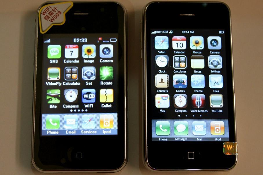 hp iphone 4s palsu