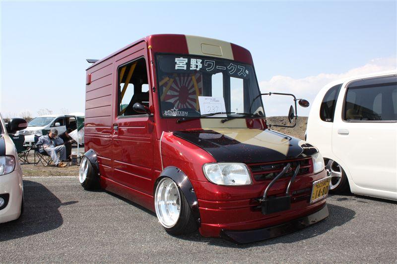 Wagon LifeStyle: BOSOZOKU Wagons