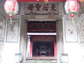 遊遊蕩蕩: 三山國王廟