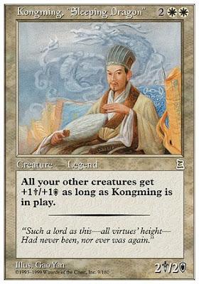 ขงเบ้ง มังกรหลับ :: Kongming, Sleeping Dragon