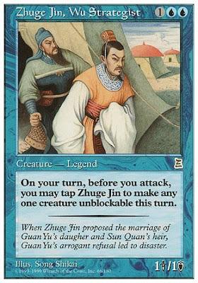จูกัดกิ๋น :: Zhuge Jin, Wu Strategist