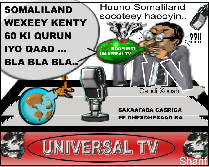Somali cartoon bbc