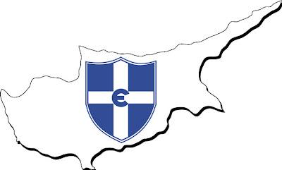 ... που ήταν μέλη του Εθνικού. Το ποδοσφαιρικό τμήμα της ομάδας έχει  πετύχει την κατάκτηση  • ενός κυπέλλου Ελλάδος (1933) • ενός πρωταθλήματος  Νότου (1935) ... 2f6bb1eb226