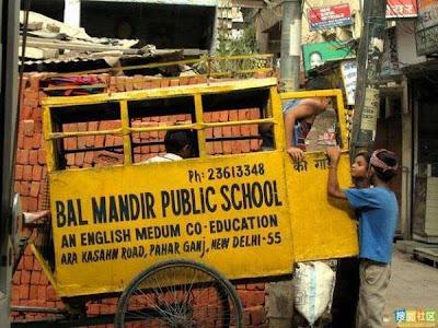 [Image: school_buses_in_india_02.jpg]