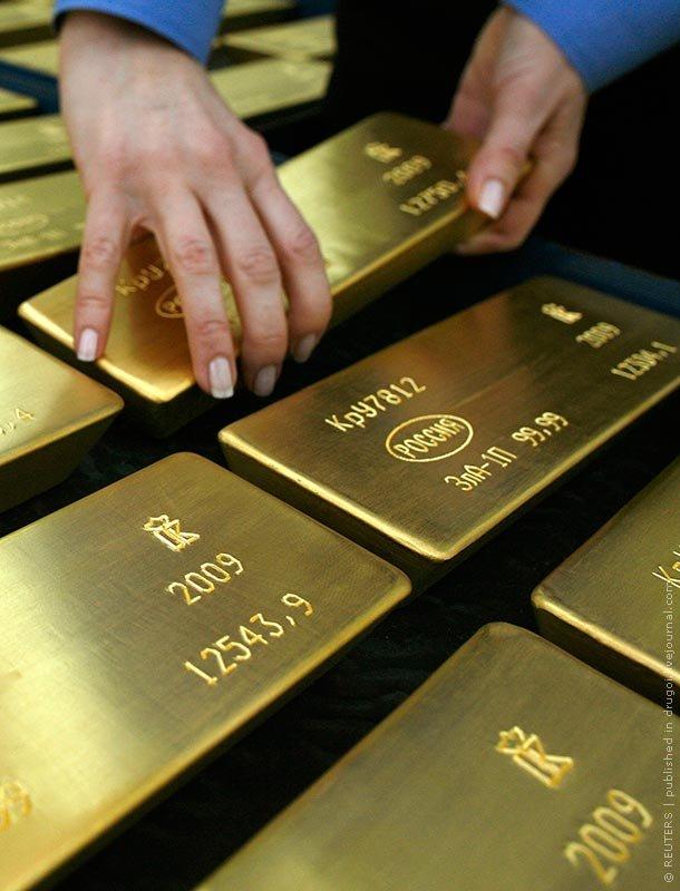 Como são feitas as barras de ouro